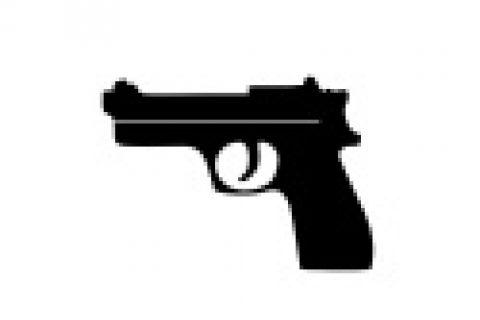 Применение оружия ЧОП