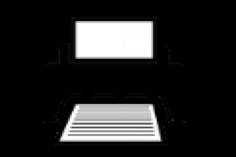 Физическая охрана типографий